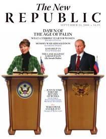 Palin and Putin