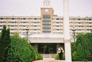 800px-Garden_City_Hotel_@_7th_Street